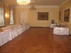 Недорого банкетный зал для свадьбы в Москве
