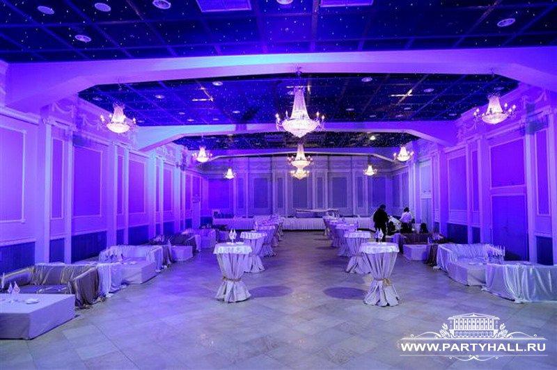 Victoria concert hall wedding