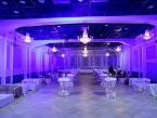 Банкетный зал для свадьбы, Москва