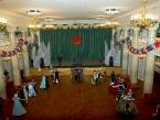 Аренда банкетного зала - Концертный зал