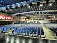 Киноконцертный зал как площадка для семинаров и конференций.