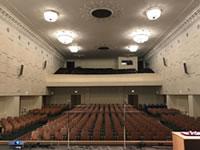 Концертный / Киноконцертный зал на 300, 350, 400, 500 человек