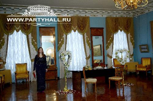 Выездная регистрация брака в Усадьбе Салтыкова - Золотая гостиная