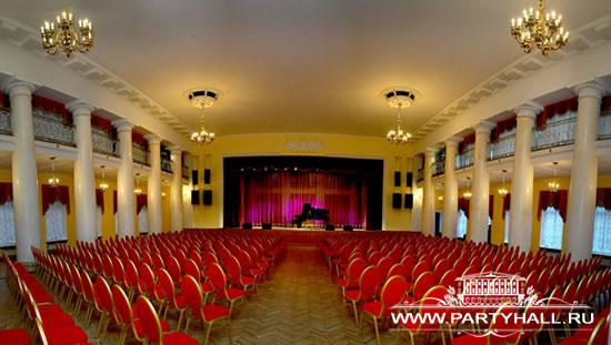 Киноконцертные залы в центре Москвы