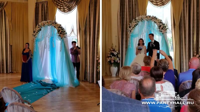 Арка в Ротонде для выездной регистрации брака